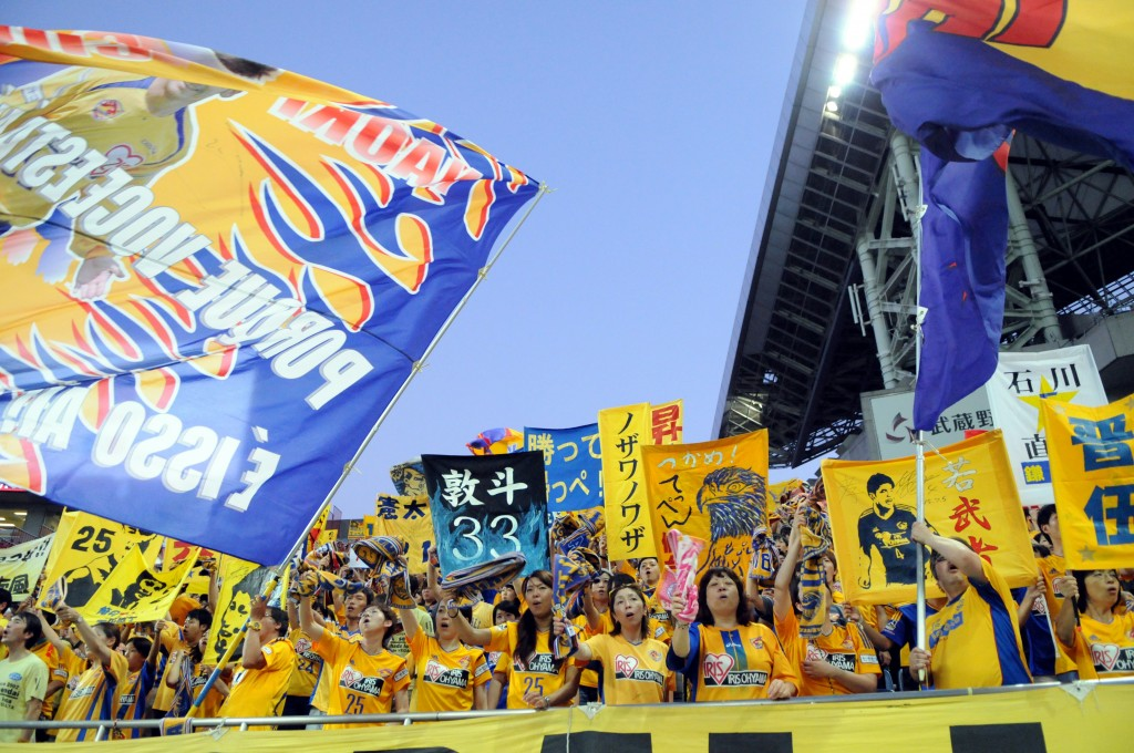 SAITAMA, JAPAN - AUGUST 22:  (EDITORIAL USE ONLY) Velgata Sendai supporters cheer during the J.League match between Urawa Red Diamonds and Vegalta Sendai at Saitama Stadium on August 22, 2015 in Saitama, Japan.  (Photo by Hiroki Watanabe/Getty Images)