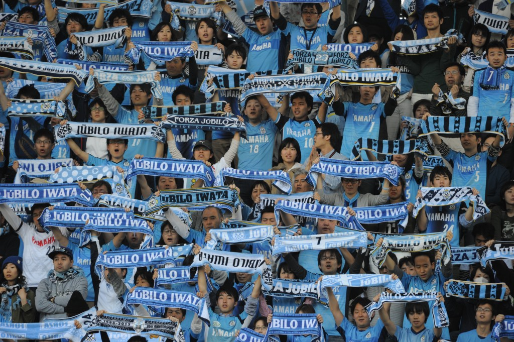 CHIBA, JAPAN - APRIL 26:  (EDITORIAL USE ONLY) Jubilo Iwata supporters hold mufflers prior to the J.League second division match between JEF United Chiba and Jubilo Iwata at Fukuda Denshi Arena on April 26, 2015 in Chiba, Japan.  (Photo by Masashi Hara/Getty Images)