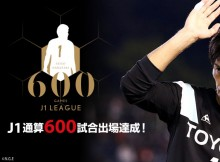 narazaki600th